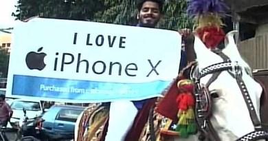 আইফোন