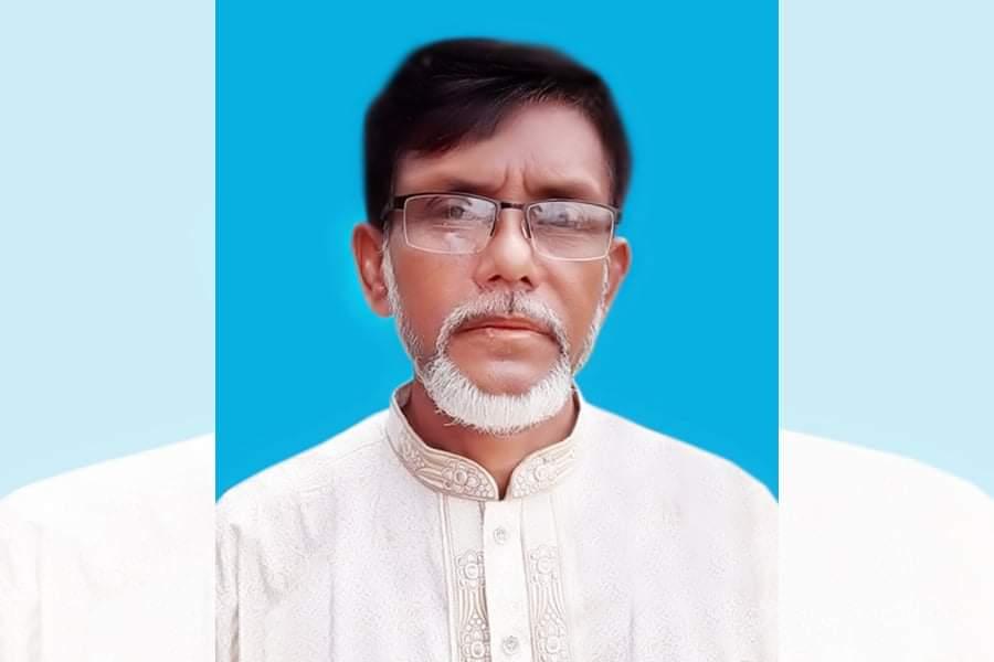 কটিয়াদী উপজেলা বিএনপির সাবেক সভাপতি গোলাম মোস্তফার ইন্তেকাল