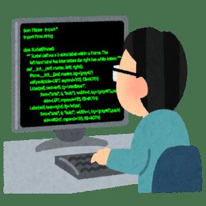 job_programmer-300x300