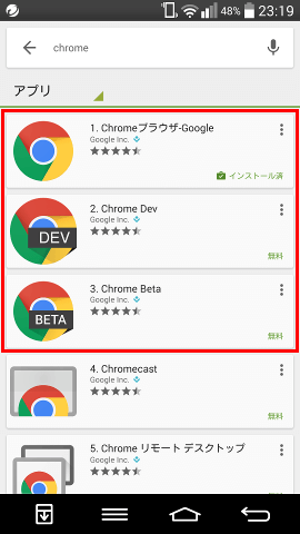 googleplay-chrome-270x480-less
