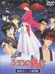 Rurouni Kenshin: Ishin Shishi no Requiem