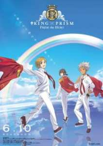King of Prism: Pride the Hero