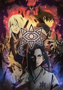 Muhyo to Rouji no Mahouritsu Soudan Jimusho 2nd Season