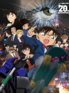 Detective Conan Movie 18: The Sniper