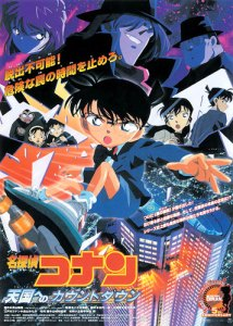 Detective Conan Movie 5: Countdown to Heaven
