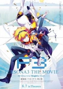 Persona 3 Movie 2: Midsummer Knight's Dream