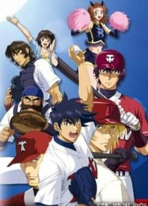 Major OVA: World Series