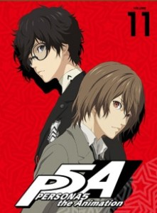 Persona 5 the Animation: Dark Sun…