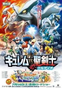 Pokemon Movie 15: Kyurem vs Seikenshi