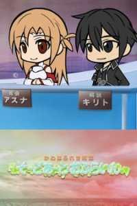 Sword Art Online Specials