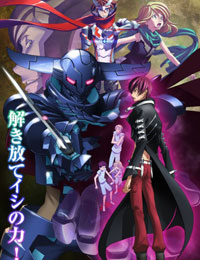Sacred Seven: Shirogane no Tsubasa