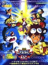 Digimon Movie 3: Digimon Hurricane Touchdown