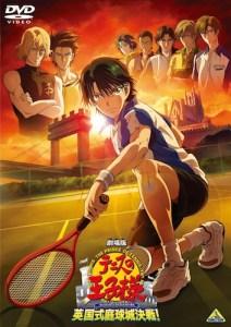 Prince of Tennis: Eikokushiki Teikyuu Shiro Kessen!