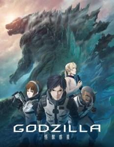 Godzilla: Kaijuu Wakusei