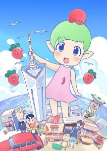 Hakata Mentai! Pirikarako-chan