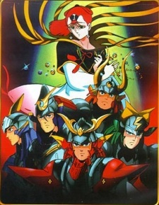 Ronin Warriors Message (Dub)