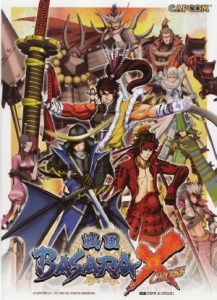 Sengoku Basara Season 2