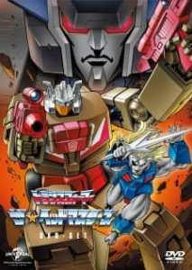 Transformers Headmasters