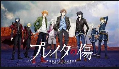 Project Scard: Praeter no Kizu Episode 8 English Subbed