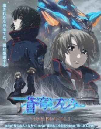 Soukyuu no Fafner: Dead Aggressor - The Beyond Part 3 Episode 3 English Subbed