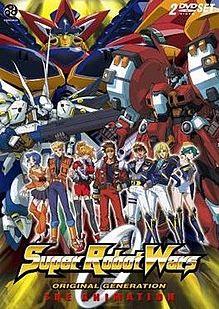Super Robot Taisen OG The Animation Episode 3 English Subbed