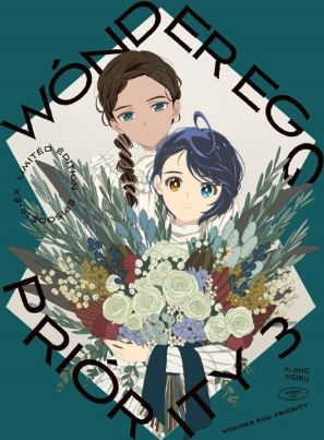 Wonder Egg Priority Special Episode 1 English Subbed