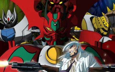 Getter Robo Arc Episode 3 English Subbed