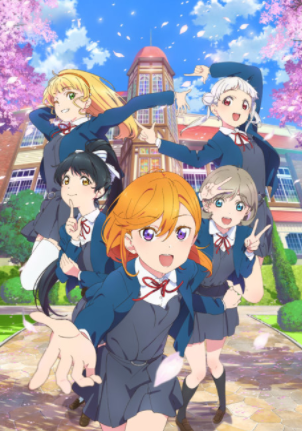 Love Live! Superstar!! Episode 2 English Subbed