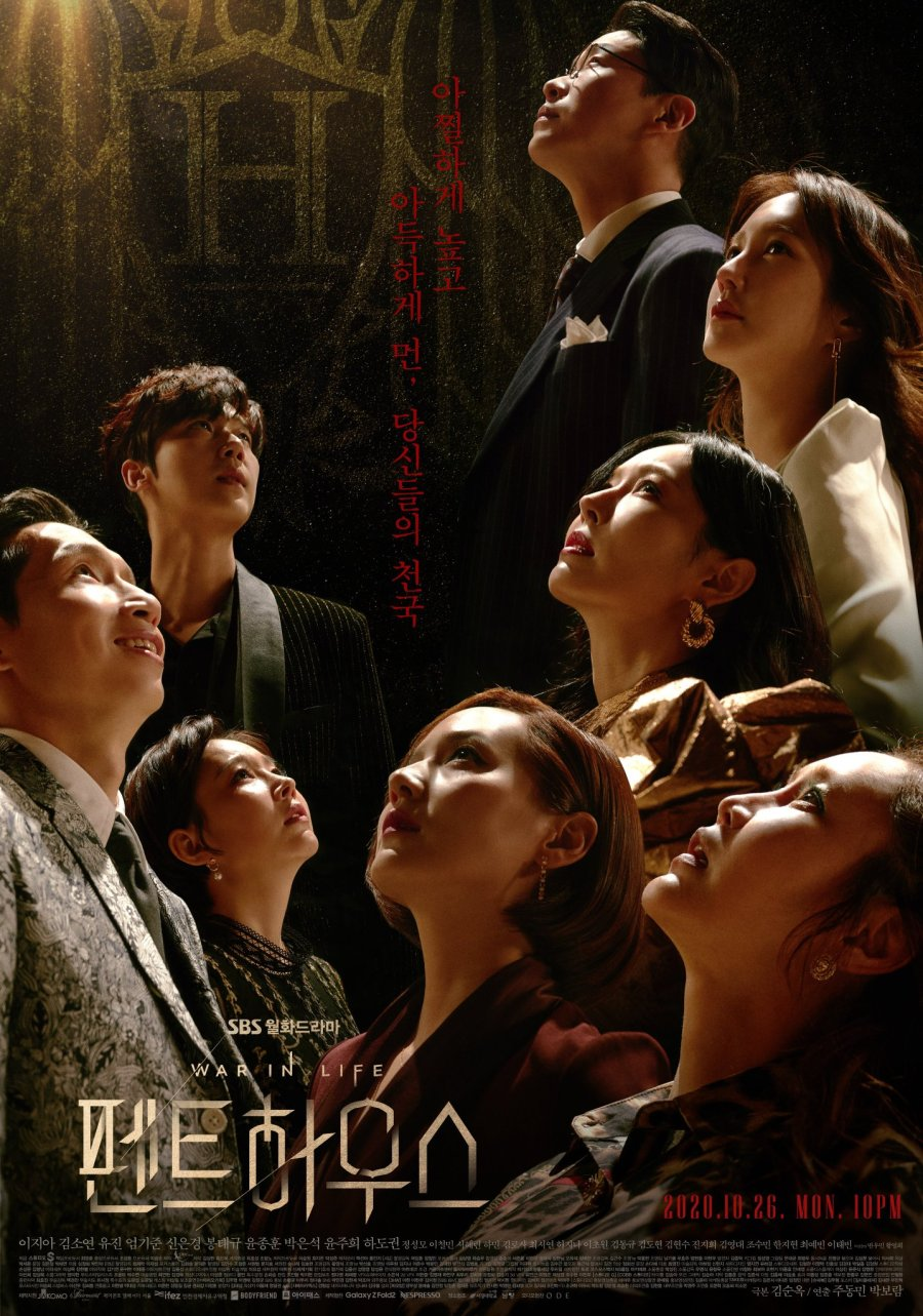 Kissasian Watch Asian Movie And Drama Online In High Quality