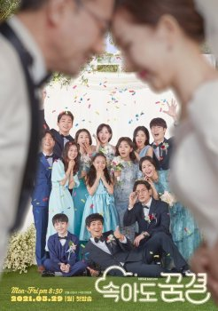 Be My Dream Family Episode 27