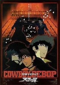 Cowboy Bebop - The Movie – kisscartoon