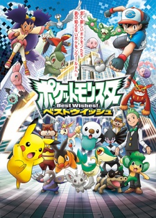 Watch Pokemon The Movie Genesect And The Legend Awakened 2013