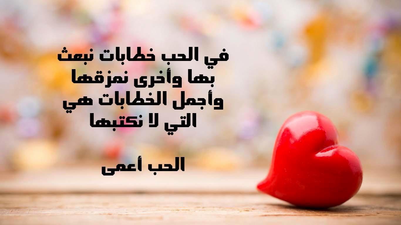 حكم وامثال عن الحب اروع الحكم والامثال دلع ورد