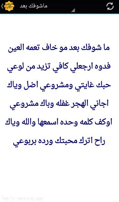 شعر عن الصداقة عراقي قصير Shaer Blog