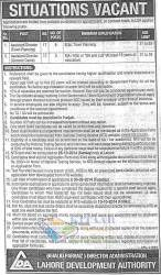 Lahore Development Authority LDA Asst Director Jobs 2015 NTS Test Eligibility Criteria Application Form