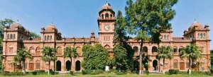 Punjab University BA/BSc Date Sheet 2014 for Annual Exams pu.edu.pk
