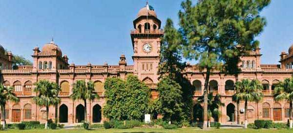 Punjab University BA BSc Date Sheet 2017 for Annual Exams pu.edu
