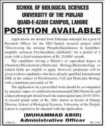 University of Punjab PU Jobs 2014 School of Biological Sciences Application Form Dates
