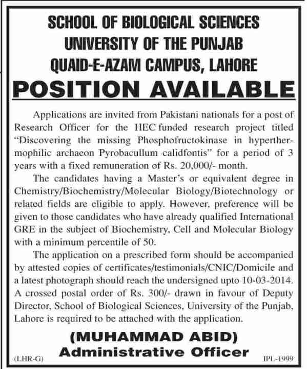 University of Punjab PU Jobs 2016 School of Biological Sciences Application Form Dates