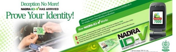Nadra CNIC Verification Service Procedure Online Application Through Web Details