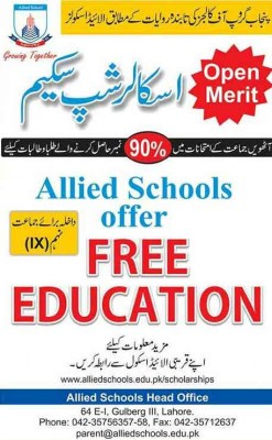 Allied Schools Lahore Offering Scholarship Program 2017 for 9th Class Free Education alliedschool