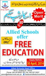 Allied Schools Lahore Offering Scholarship Program 2014 for 9th Class Free Education alliedschool