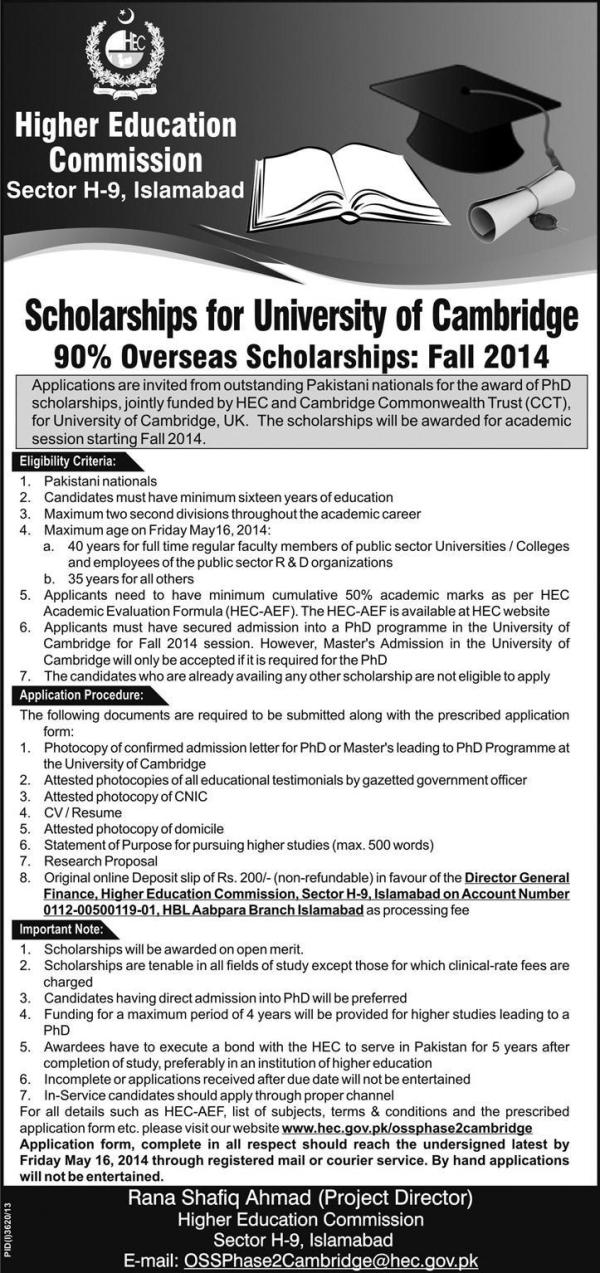 HEC Offering Overseas Scholarships 2014 for University of Cambridge Eligibility, Registration, Apply Online