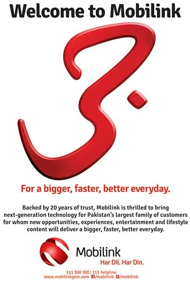 Mobilink Jazz Launch 3g Service in Pakistan (Mobilink Jazz Got License) PTA granted Mobilink Jazz 10 Mhz