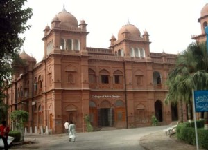 Punjab University PU Lahore BA BSc Date Sheet 2021 (Part I/II) Annual Exams
