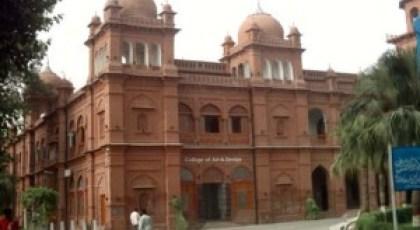 Punjab University Lahore BA/BSc Private Registration 2017 Schedule Announced