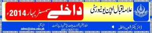AIOU Admission 2014 Application Form Eligibility and Registration Procedure Regular & Private