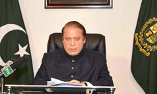 PM Youth Loan Scheme 2014-15 Selected Candidates Merit Lists Draw Announced