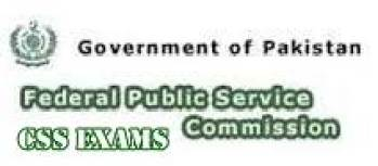 Federal Public Service Commission CSS Exams Schedule 2017 (Date Sheet)