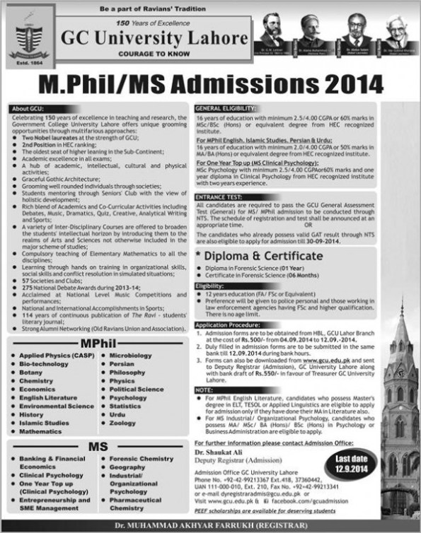GCU Lahore NTS GAT General Special Test Result 2014 Answer Key